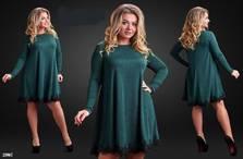 Платье Ю0058