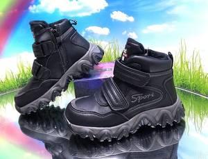 Ботинки А10883