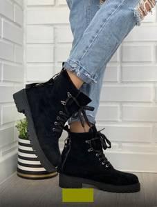 Ботинки А20492