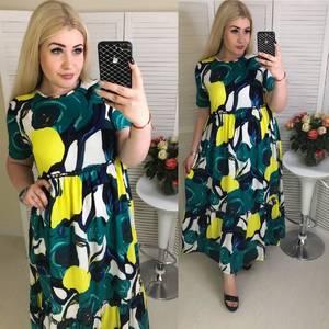 Платье длинное с принтом Ц8396