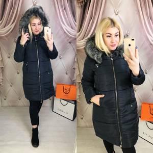 Куртка Ю4100