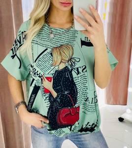 Блуза нарядная А40641