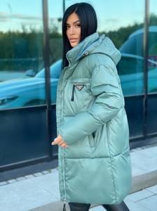 Куртка А57943