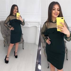 Платье короткое с длинным рукавом Ц4383