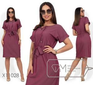 Платье короткое офисное Ч1280