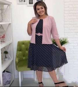 Платье Двойка короткое нарядное Я9544