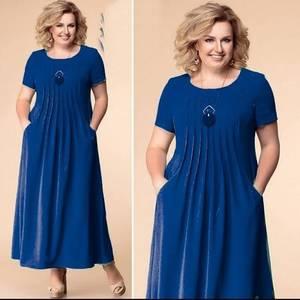 Платье длинное нарядное А50896