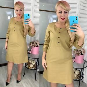 Платье короткое нарядное Ц7224