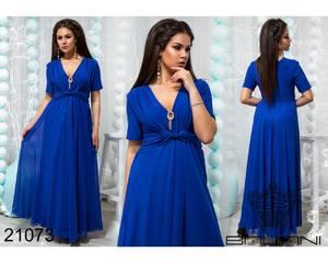Платье длинное нарядное Ч7591