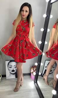Платье Ц5232