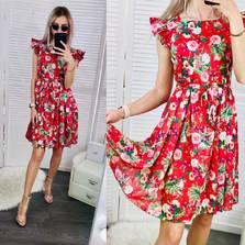 Платье Ч0317