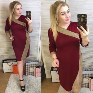 Платье короткое нарядное Ш7898
