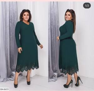 Платье длинное нарядное Ю2219