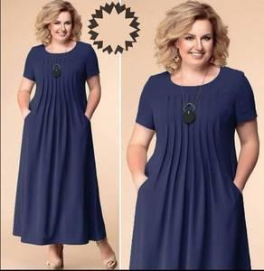 Платье длинное нарядное А50897