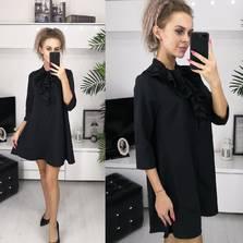 Платье Ч9608