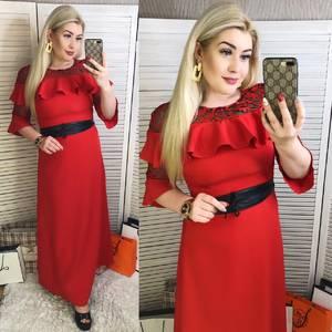 Платье длинное нарядное Ш7397