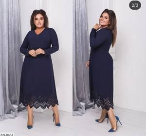 Платье длинное нарядное Ю2220