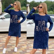 Платье Ч2032