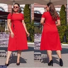 Платье Ч6943