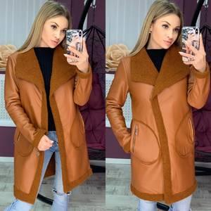 Куртка Ш7599