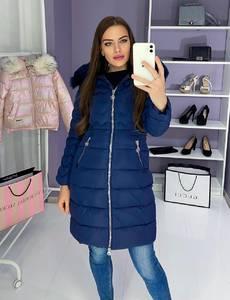 Куртка Ш9077