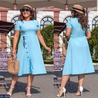 Платье короткое нарядное Ч6944