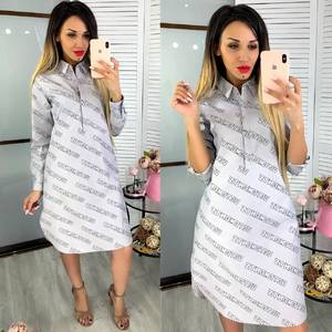 Платье короткое нарядное Ц7227
