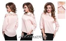Блуза Ц9362