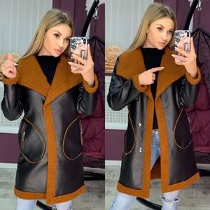 Куртка Ш7600