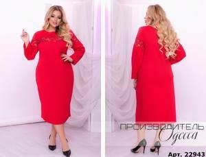 Платье короткое с длинным рукавом Я4028