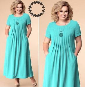 Платье длинное нарядное А50900