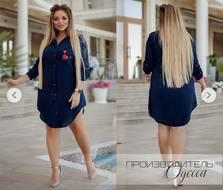 Платье Ч7000