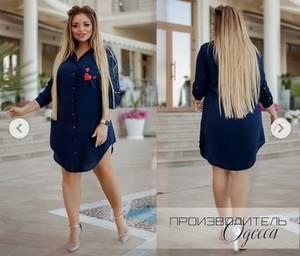 Платье короткое однотонное Ч7000