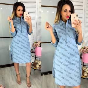 Платье короткое нарядное Ц7229