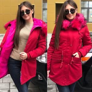 Куртка Ш5509