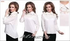 Блуза Ц9364
