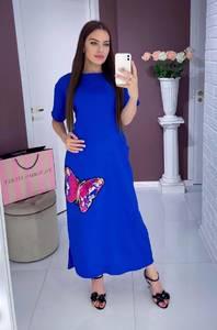 Платье длинное нарядное Ю0420