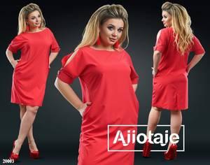 Платье короткое нарядное Я9550