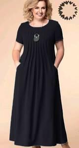 Платье длинное нарядное А50906