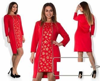 Платье короткое нарядное Ш1443