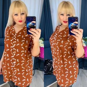 Блуза офисная Я5132