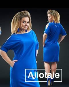 Платье короткое нарядное Я9551