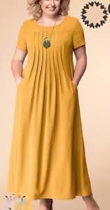 Платье длинное нарядное А50902
