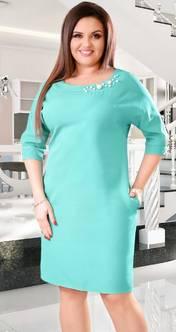 Платье Ц5679