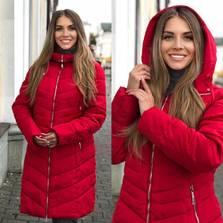 Куртка Ш2913