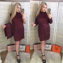 Платье Двойка Ю0035
