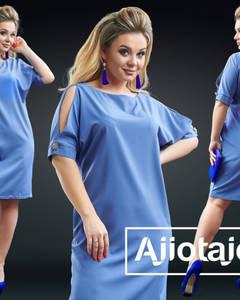 Платье короткое нарядное Я9552