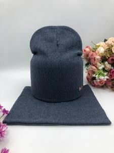 Шапка и шарф Хомут А08092