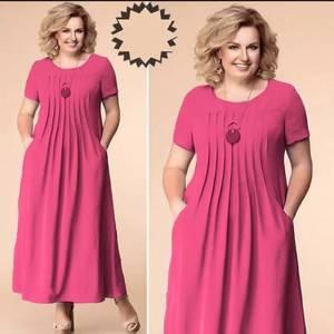 Платье длинное нарядное А50903