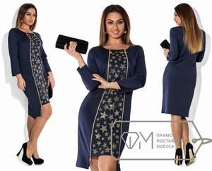 Платье короткое нарядное Ш1445